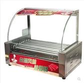 烤腸機7管烤火腿腸機熱狗機商用臺灣烤香腸臺式烤熱狗機機器全自動家用 萬寶屋