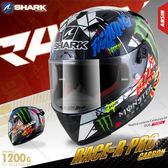 [中壢安信]SHARK Race-R Pro Carbon全罩 Lorenzo GP 碳纖維 安全帽 HE8671DUG