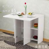 簡易飯桌折疊桌子家用4人伸縮小折疊餐桌長方形小戶型可折疊桌子 js7819『小美日記』