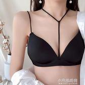 正韓時尚無鋼圈一片式無痕細肩帶掛脖美背裹胸吊帶內衣女『小宅妮時尚』
