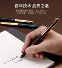 送禮鋼筆 學生用 書寫練字 商務辦公銥金筆 商務辦公 降價兩天