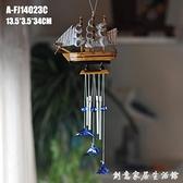 地中海創意實木小帆船風鈴掛飾4管裝飾風鈴海豚風鈴帆船風鈴
