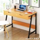 簡約電腦桌臺式家用 書桌簡易寫字桌子多功能帶抽屜辦公桌 莫妮卡小屋 IGO