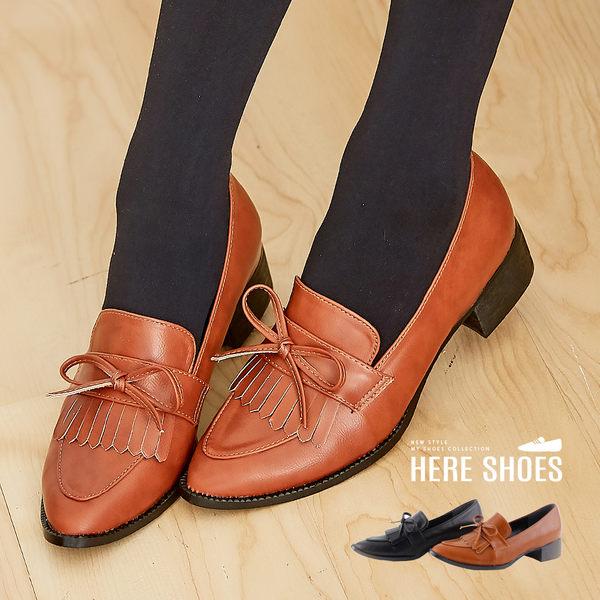 [Here Shoes]MIT台灣製英倫時尚蝴蝶結流蘇粗跟小皮鞋女學生百搭3.5CM中跟樂福鞋─KD616C