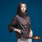 【岱妮蠶絲】HK3328C七分袖極輕短版夾蠶絲外套(咖啡)