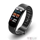 智慧手環 智慧手環運動手表測心率血壓睡眠天氣多功能彩屏計步器防水 芊墨