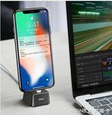 鋁合金蘋果充電底座 AIRPODS桌面座充IPHONE X手機支架便捷充電器 莫妮卡小屋