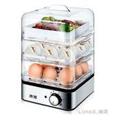 蒸蛋器超大容量煮蛋機多功能定時電蒸籠早餐鍋奶瓶消毒 樂活生活館