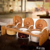 調味罐玻璃調料罐透明調味品罐鹽罐子佐料辣椒罐創意調味料罐套裝 道禾生活館