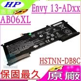 HP AB06XL 電池(原廠)-惠普 Envy 13-AD系列,13-AD003TU,13-AD100NE,13-AD012NC,HSTNN-DB8C,TPN-I128