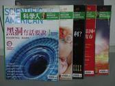 【書寶二手書T2/雜誌期刊_PJP】科學人_47~51期間_共5本合售_黑洞有話要說等