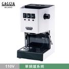 金時代書香咖啡 新版 GAGGIA CL...