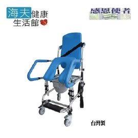 【海夫健康生活館】推臀椅 行動馬桶椅 附輪 附洗澡椅 需自行簡易組裝 台灣製(HT5092)