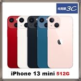 ~~預購~~ iPhone 13 Mini 5.4吋 (512G) 預購請勿選擇超商付款