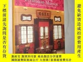 二手書博民逛書店The罕見Pinang Peranakan Mansion: A