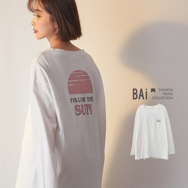 T恤 跟隨太陽英字印圖割洞破損長版上衣-BAi白媽媽【301886】