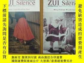 二手書博民逛書店最小說(2010年第12期隨贈附刊ZUI罕見Silence +