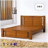 【水晶晶家具/傢俱首選】CX1200-5亞歷山大5尺可調高低全實木雙人床台