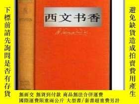 二手書博民逛書店【罕見】End Papers:Literary Recreati