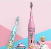 兒童電動牙刷兒童電動牙刷3-6-12歲小孩軟毛防水卡通防蛀牙自動牙刷 美物居家 免運