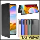 【萌萌噠】LG Velvet (6.8吋...