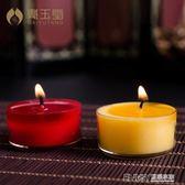 佛教用品塊狀3小時/5小時酥油蠟燭 酥油燈佛燈供燈D70-102 溫暖享家