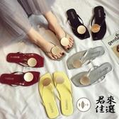 外穿時尚夾腳拖鞋女鞋百搭涼拖鞋夏人字拖潮流【君來佳選】