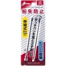 New3DSLL專用 日本 CYBER 金屬伸縮觸控筆 含手繩 黑色款 舊款主機無法使用用【玩樂小熊】