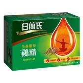 白蘭氏 冬蟲夏雞精6瓶