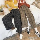 秋冬季韓版新款寬鬆百搭高腰格子學生九分褲闊腿褲女休閒褲長褲子