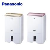 福利品 Panasonic 國際 F-Y24EX 12公升除濕機 香檳金 FY24EX 公司貨 免運費