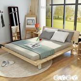 簡約床 簡約現代板式床日式榻榻米床1.2米現代床1.8M單人床1.5米床架雙人 【全館9折】