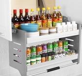 特賣吊櫃升降拉籃廚房櫥櫃上下升降籃調味籃下拉式升降機置物架LX