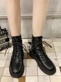 短筒靴 帥氣黑色馬丁靴女夏季英倫風百搭潮ins學生薄款短筒靴秋冬 唯伊時尚