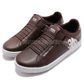 Royal Elastics 休閒鞋 Icon Alpha 咖啡 白 刺繡設計 無鞋帶設計 皮革鞋面 男鞋【PUMP306】 02081377
