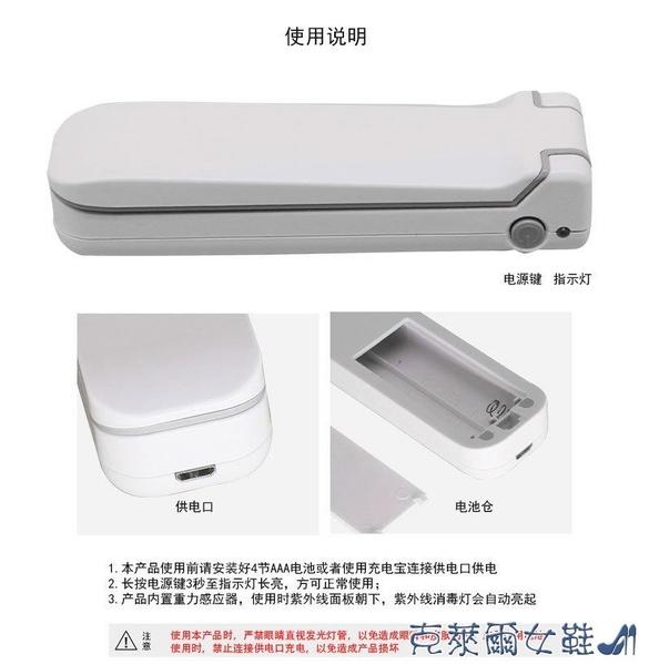 消毒燈 手持折疊消毒棒UVC紫外線殺菌燈USB便攜家用自動感應手機消毒器棒 快速出貨