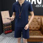 夏季男士亞麻短袖t恤一套裝薄款中國風大碼麻布棉麻半袖上衣 【八點半時尚館】