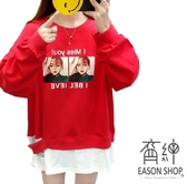 EASON SHOP(GW3562)實拍假兩件歐美人像印花下襬割破洞長版圓領長袖T恤大學T女上衣服內搭衫素色棉T