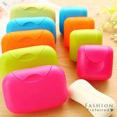 收納攜帶肥皂盒 香皂盒【櫻桃飾品】【21667】