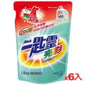 一匙靈超濃縮洗衣精補充包-亮彩1.8L*6(箱)【愛買】