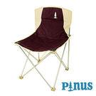 Pinus 大休閒椅|折疊椅 收納 露營 登山 海藍 P15730