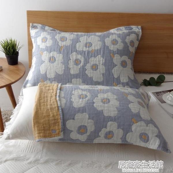 純棉枕巾一對裝五層紗布全棉加厚加大高檔歐式單人情侶學生枕頭巾 居家家生活館