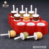 迷你雪糕棒冰模具創意硅膠自制小冰棍模型家用兒童做冰淇淋的磨具