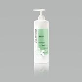 Avessa 羅勒橙花鎖色修護香氛洗髮精1000ml(升級版)