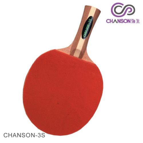 【強生CHANSON】3S號桌球拍(2支入,附拍袋)