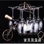 紅酒杯架倒掛酒架家用不銹鋼創意高腳杯架葡萄酒杯架酒簡潔歐式擺件 LJ502『寶貝兒童裝』
