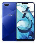 OPPO AX5 3GB/64GB6.2吋八核雙鏡頭AI美顏機
