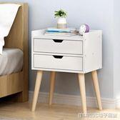 斗櫃北歐風床頭柜實木腿簡約現代床柜收納小柜子簡易組裝儲物柜帶抽屜igo 全館免運