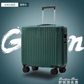 網紅行李箱女小型迷你輕便登機拉桿箱20寸密碼旅行箱子小號18抖音YYJ【免運快速】