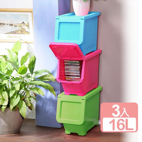 《真心良品》馬卡龍輕鬆取可疊式收納箱3入(16L)